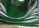 供应绿色pvc输送带  轻型输送带  环形输送带