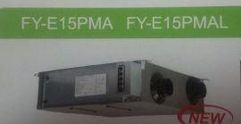 松下新风系统FY-E15PMA