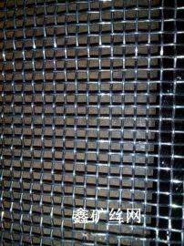 供应编织网,铁丝编织网,钢丝编织网,安平丝网