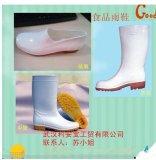 江苏食品专用靴, PVC雨靴 ,高筒食品靴