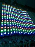 廣萬達牌GS-XQD18W洗牆燈