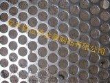 冲孔网 金属板、圆孔铝板网