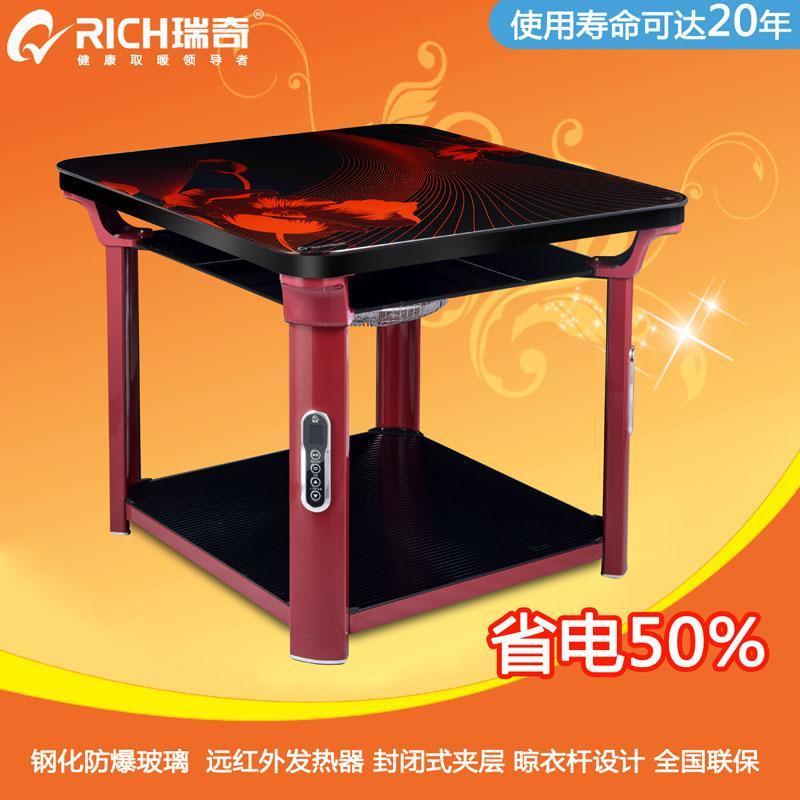 湖南瑞奇L3-390牡丹花多功能智能家居电取暖桌办公桌
