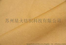 2/2斜纹春亚纺