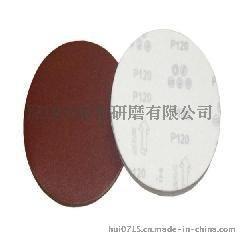 供应125mm植绒圆盘砂纸片厂家,5寸植绒砂纸,圆盘砂纸,背绒拉绒砂布,干砂片