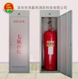 云南七氟丙烷气体灭火设备厂家,