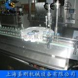 SGSGX-30/500型全自动液体灌装旋(轧)盖机