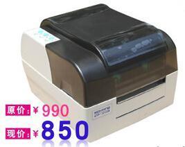 BTP-2100E条码打印机 北洋标签打印机 快递电子面单打印机