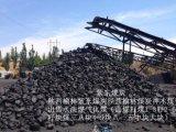 煤炭,陕西榆林块煤籽煤,神木五二气化煤