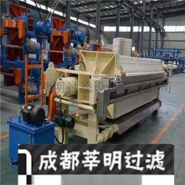 成都莘明30/870型隔膜厢式压滤机