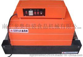 热收缩包装机,热收缩机,热膜机,收缩裹包机