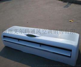 专业生产壁挂式风机盘管FP-85BG