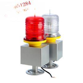 郑州赛阳PLZ-3JL航空障碍灯 航空警示灯