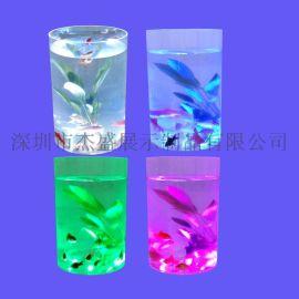 变色水族箱,七彩鱼缸,随意调颜色,观赏效果