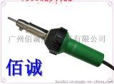 塑料焊枪 可调温热风枪 承接焊接加工
