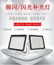 高清监控LED闪光灯系列