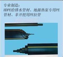 天津北京沧州PE燃气管厂家
