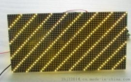 F3.75/F5点阵表贴单双色单元板