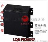 龙泉瑞AC24V260W防雨环形变压器 260W防雨环牛环形变压器 环形电源防雨变压器