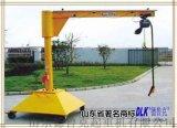 BZ型定柱式旋臂起重機懸臂吊行車行吊門弔臂吊