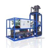 TV200 tube ice machine管冰機 東南亞地區食用冰要求 衛生製冰機