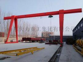 厂家供应MH3-32吨葫芦门式起重机,箱型门式起重机、桁架门式起重机