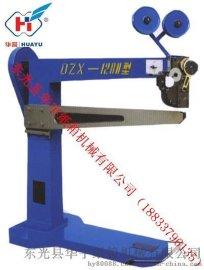 钉箱机/纸箱机械/包装机械/印刷设备/瓦楞纸板钉装机