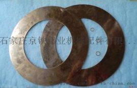 电厂用退火紫铜垫片垫圈密封垫圈22*16*2  38*45*3.5等规格