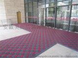 厂家直销三合一地垫拼块链接防滑地毯用于各种场合门厅除尘刮泥地垫