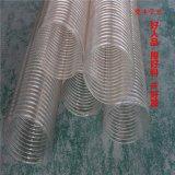 专业规格吸尘管通风排气管,耐磨损耐老化PU钢丝透明伸缩软管