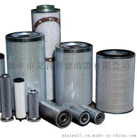 阿特拉斯油气分离器芯2901056622