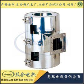 【雙合電熱】廠家直銷 優質不鏽鋼高功率冷風罩、保溫罩