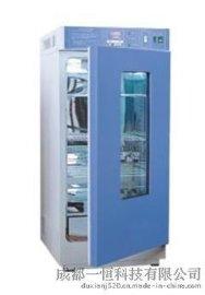厂家直销生化培养箱LRH-150/成都一恒科技批发部