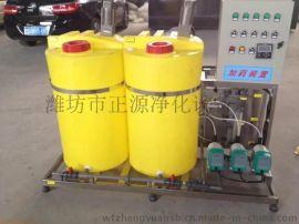 凯里磷酸盐加药装置报价-潍坊正源