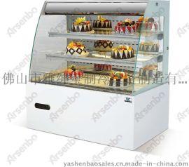 1.2米弧形蛋糕冷藏柜 1.2米单弧形展示柜 开放式弧形面包保鲜柜 开放式弧形芝士冷藏柜 大理石底座蛋糕柜 雅绅宝芝士柜价格