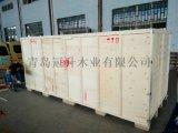 黃島木包裝箱膠合板多層板材質優良可來圖來樣定做