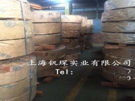 【硅钢片】上海厂家B50A270批发报价