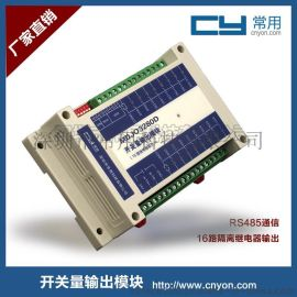 plc数字量输出模块 继电器输出模块