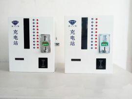 安徽黄山小区投币刷卡充电站车棚充电计费系统