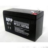 耐普蓄电池NP12-712V7AHUPS电源eps应急电源蓄电池