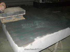 哈尔滨大理石平板生产厂家