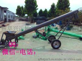 粮食上料提升机 可调速蛟龙提升机 密封性能好螺旋机