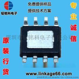 上海SM7354 T5、T8日光灯IC方案 非隔离LED恒流开关电源芯片