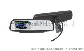 4.3寸专车  倒车后视镜,可视倒车后视镜.自动信号检测,左右显示(可选)
