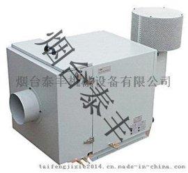 济南机械式空气净化器哪个品牌好,泰丰机械