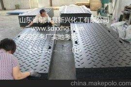 复合材料铺路垫板    高分子铺路垫板专业