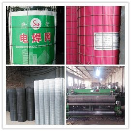 超大丝号热镀大丝电焊网厂家,建筑大丝电焊网批发