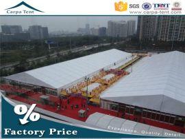 潮州大型年底商品展销会活动帐篷,欧式铝合金安全篷房