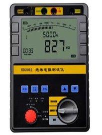 华电高科HD2012高压绝缘电阻测试仪︱耐压测试仪︱高压试验设备︱电力检验设备