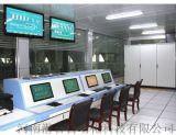 潜合PLC控制柜面粉配粉自动化系统
